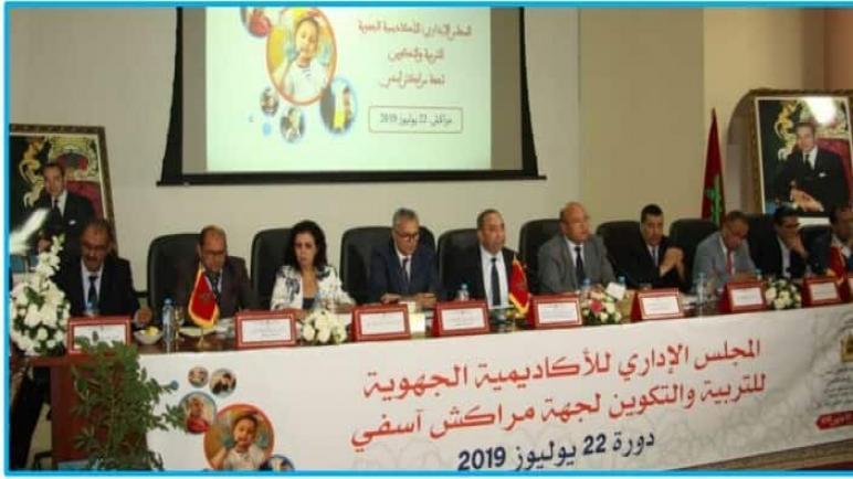 بــــلاغ المجلس الإداري للأكاديمية الجهوية للتربية والتكوين لجهة مراكش آسفي