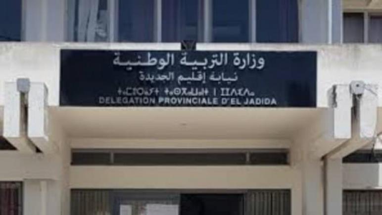 إعفاء مدير ثانوية الامام مسلم بجماعة مولاي عبد الله من مهامه