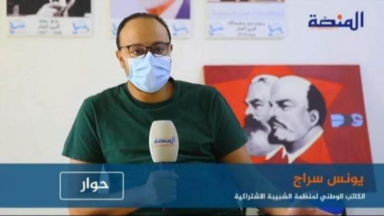 اللوائح الوطنية بين التمكين السياسي و المراجعة !!