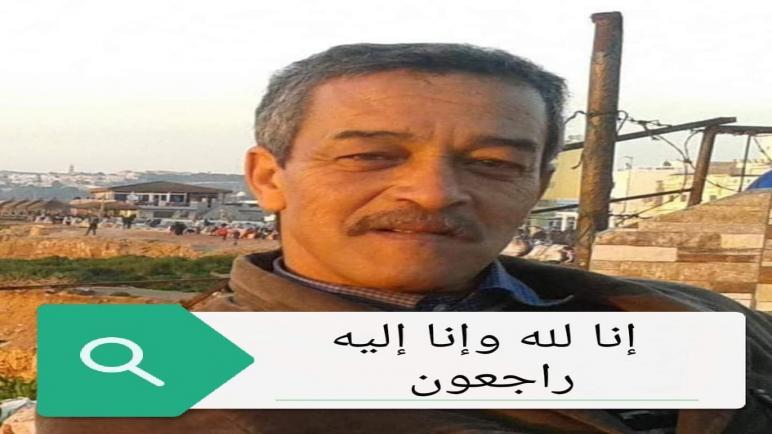 وفاة استاذ داخل مؤسسة بلحسن الوزاني