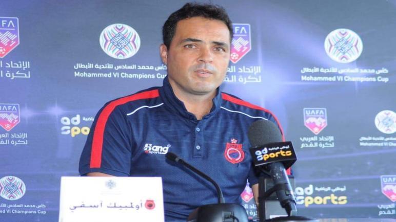 تصريح محمد الكيسر مدرب أولمبيك أسفي