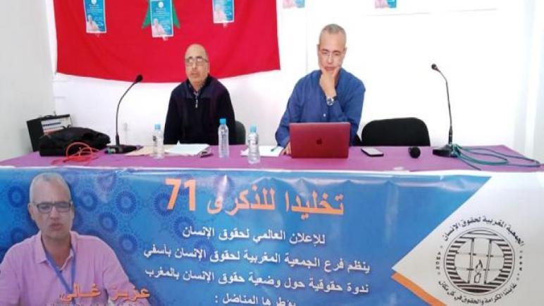 الجمعية المغربية لحقوق الإنسان تنظم ندوة حقوقية بأسفي …