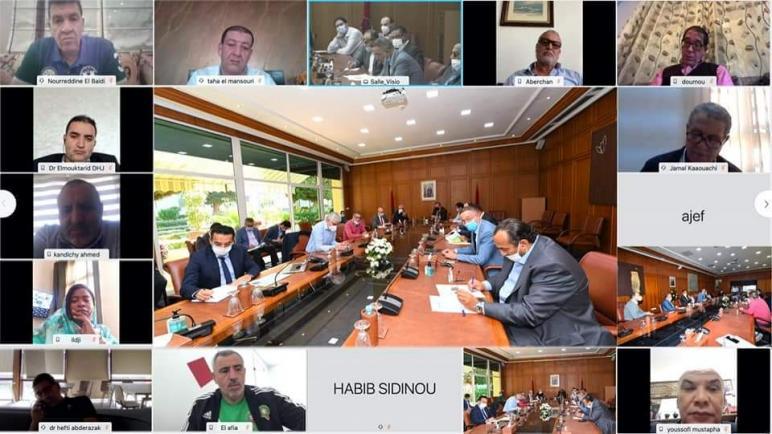 بلاغ الجامعة الملكية المغربية لكرة القدم