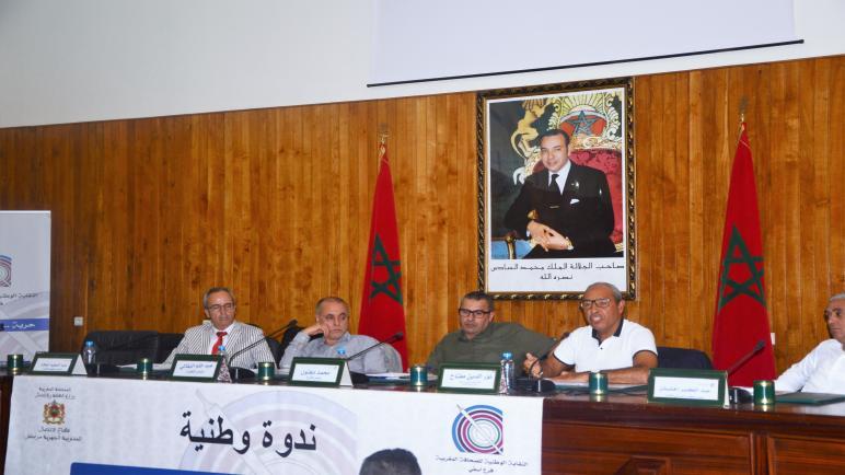 """النقابة الوطنية للصحافة المغربية فرع آسفي تنظم ندوة وطنية حول """"مستقبل الصحافة في المغرب""""بملحقة الجهة بأسفي"""