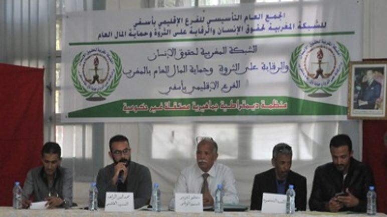 محمد أمين الزاهيد رئيسا للشبكة المغربية لحقوق الانسان والرقابة على الثروة وحماية المال العام فرع أسفي