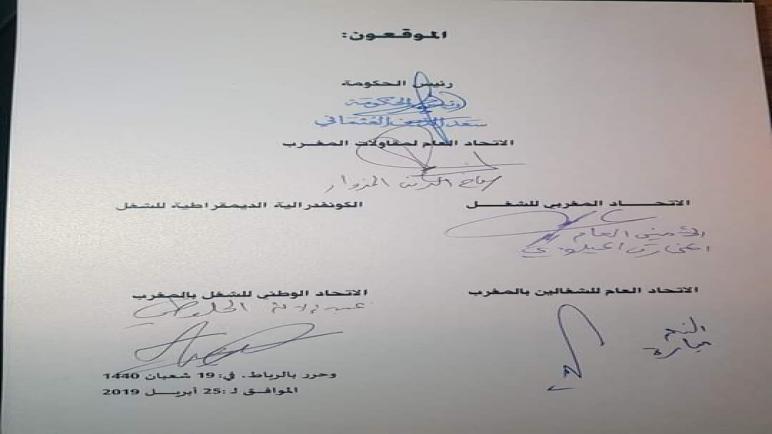 ماذا تحقق في اتفاق الحكومة والنقابات أيام قبل فاتح ماي 2019 ؟؟؟