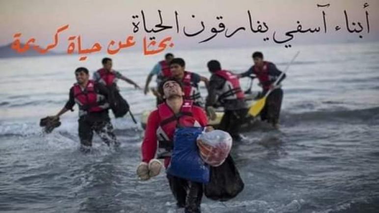 شباب أسفي بين العطالة وقوارب الموت.