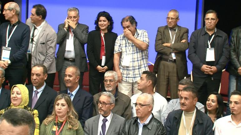 نص البيان الختامي للمؤتمر الجهوي لحزب التقدم والاشتراكية جهة مراكش أسفي