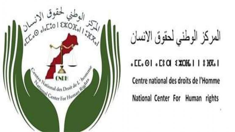 قريبا تأسيس فرع محلي وإقليمي للمركز الوطني لحقوق الإنسان بآسفي