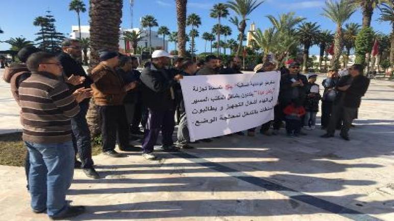 منخرطو الودادية السكنية بيتي بحي المطار المسماة رياض عبدة في وقفة احتجاجية