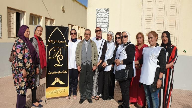 جمعية دار لالة للتنمية و التضامن في زيارة لدار المسنين باسفي