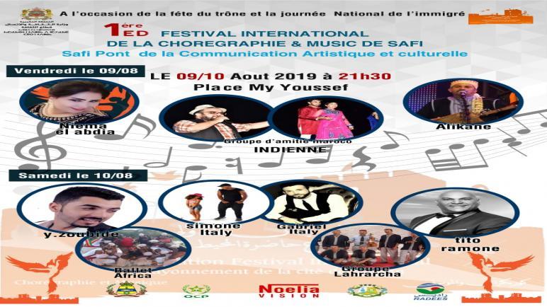 النسخة الأولى للمهرجان الدولي الأول للكوريكرافي للرقص التعبيري والموسيقى بأسفي