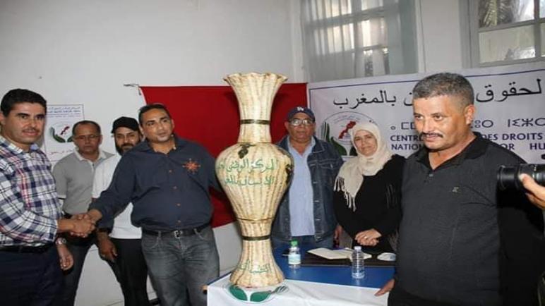 بيان المركز الوطني لحقوق الانسان بالمغرب الفرع الاقليمي لأسفي حول اغتصاب طفل طنجة