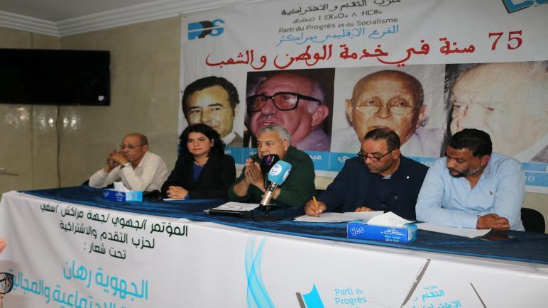 """فعاليات الجلسة التنظيمية للمؤتمر الجهوي ل"""" pps """" بمراكش ."""