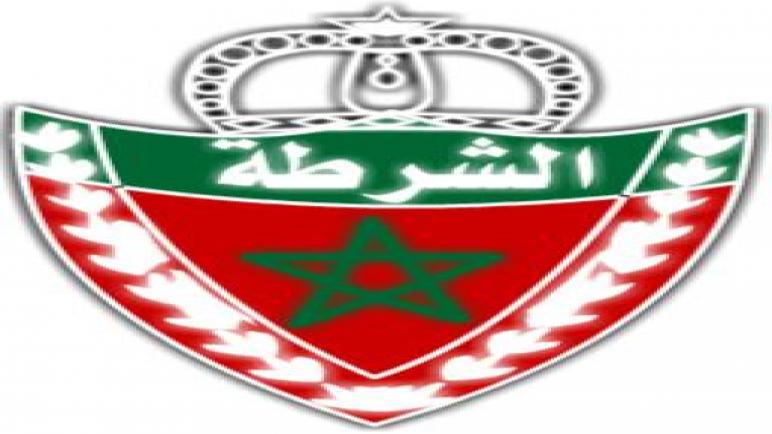 بـــــــــــــــــــــــلاغ