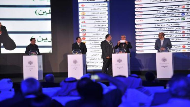 كأس محمد السادس للأندية العربية الأبطال،أولمبيك أسفي يتعرف على حصمه بعد الدور الأول
