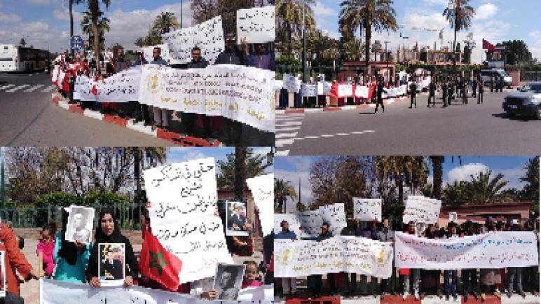 وقفة احتجاجية لسكان دوار بومحراشة بمنطقة العزوزية التابعة لمقاطعة المنارة بمراكش