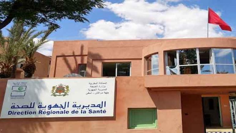 حقوقيون يدخلون على الخط في قضية ممرضة عبد الله غيات