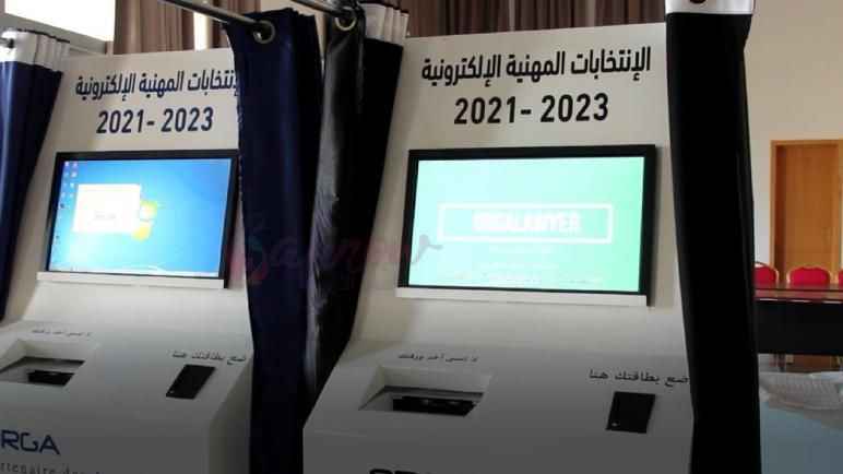 لأول مرة في الجهة إعتماد الانتخابات الالكترونية