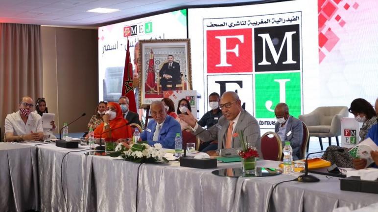 الجمع العام التأسيسي لفرع الفيدرالية المغربية لناشري الصحف،جهة مراكش أسفي