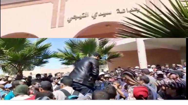تظاهرات شعبية عارمة أمام الجماعة القروية سيدي تيجي