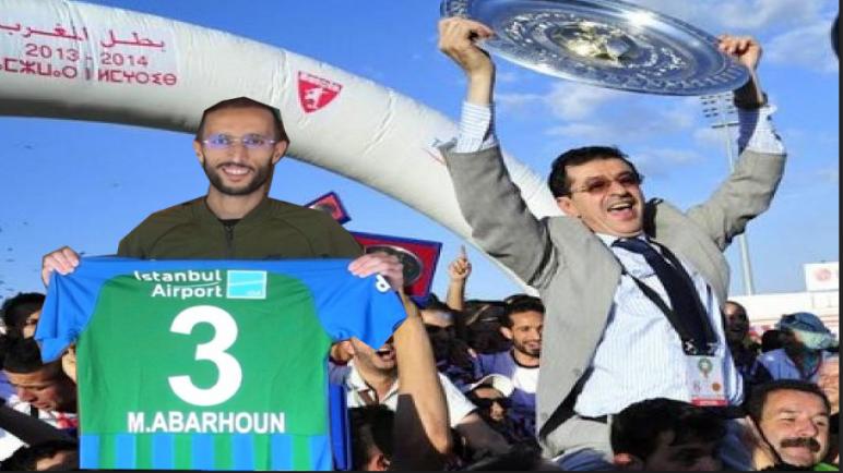 الحاج أبرون ينعي اللاعب محمد أبرهون