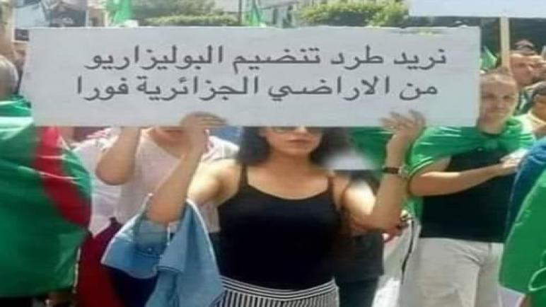 موقف مدان وغير مسؤول ولا احد يوافقكم الرأي