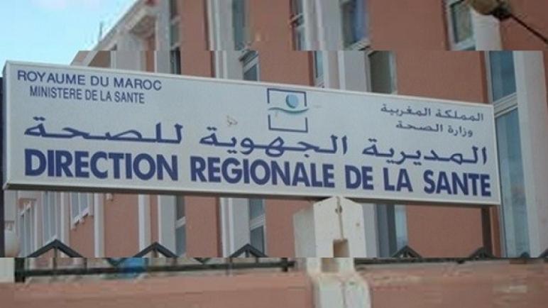 وزارة الصحة هذه أسباب إرتفاع الوفيات في الشرق