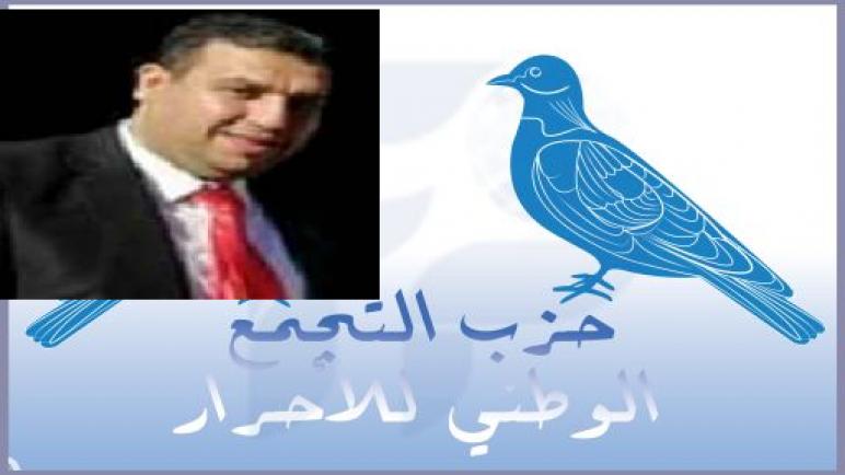 الدكتور الزايدي يستقيل وسامي المليوي يخلفه ع كمنسق حزب الحمامة بأسفي…