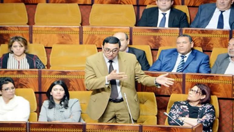 التعليم الخصوصي و الأسر المغربية محل تساؤلات المجموعة النيابية للتقدم والاشتراكية بالبرلمان المغربي
