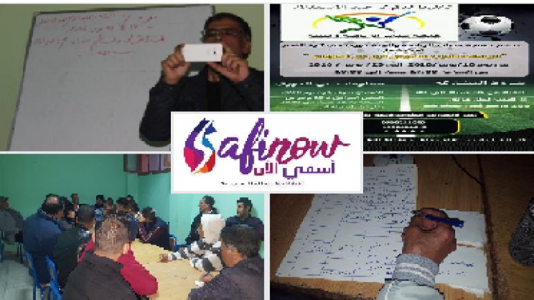 """جمعية """"شباب الرياضة والبيئة"""" تحتفل بذكرى عيد الإستقلال"""
