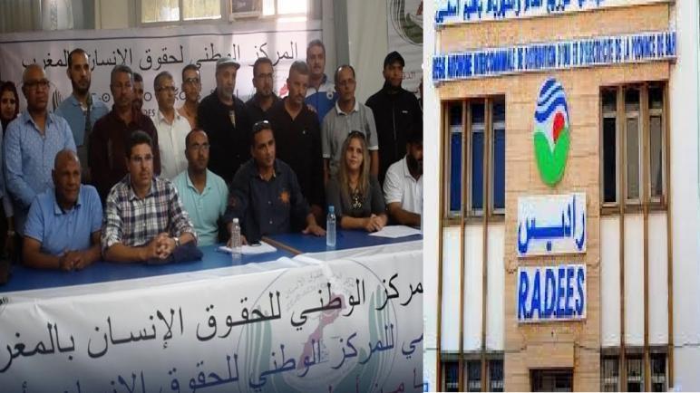 """فواتير """" RADES """" تغضب الفرع الاقليمي بأسفي للمركز الوطني لحقوق الانسان بالمغرب."""