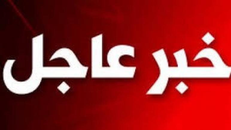 """بـــــــلاغ ** لوزارة الداخلية بشأن إعلان """"حظر التنقل الليلي"""""""