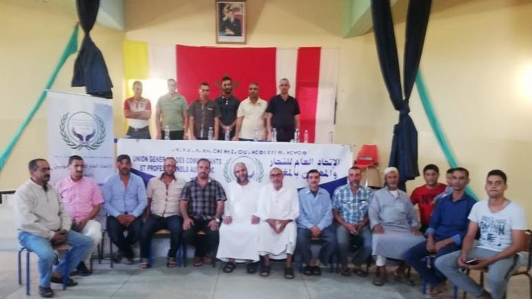رضوان الصحراوي كاتبا محليا للاتحاد العام للتجار والمهنيين بجمعية اسحيم إقليم اسفي