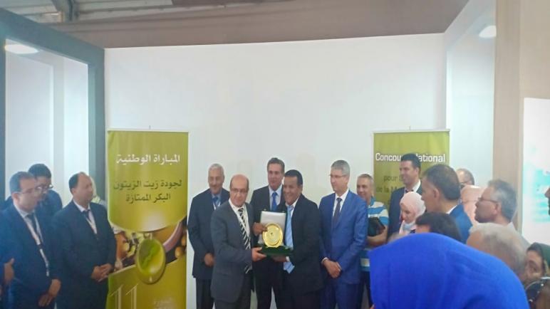 يوميات مساهمة جهة مراكش أسفي في المعرض الدولي للفلاحة بمكناس