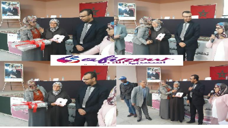 الجمعيه المغربية لمساعدة الطفل والأسرة بآسفي تحتفي بالحاجة السعدية عاطف