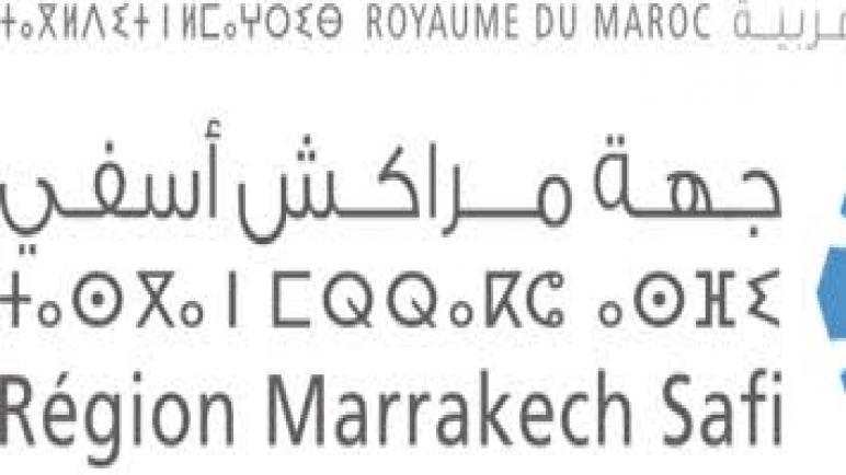 الدورة العادية لشهر أكتوبر لمجلس جهة مراكش أسفي