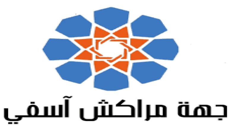 بــــلاغ صــحـــفــي