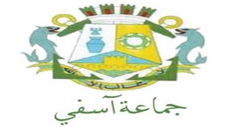 الجماعات الترابية ورهان التنمية!!
