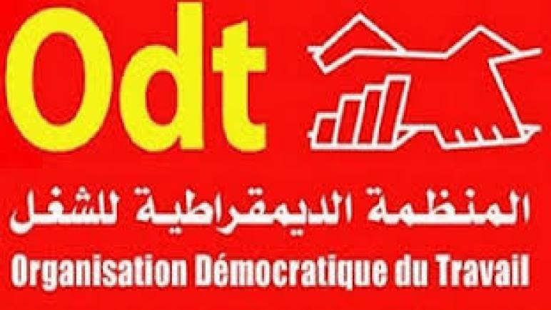 المنظمة الديمقراطية للجماعات المحلية مولود جديد