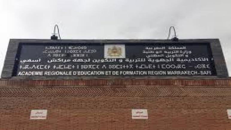 ثلاث نقابات تعليمية بجهة مراكش أسفي تصدر بيانا ناريا تدين فيه ممارسات الأكاديمية .