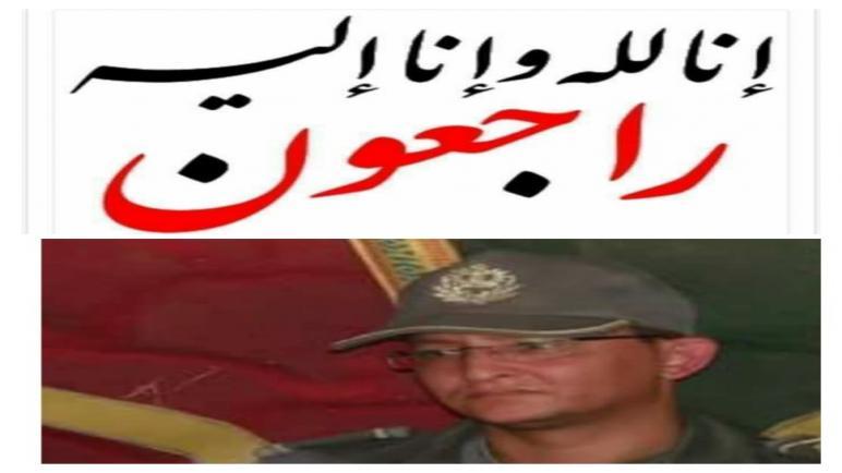 تعزية في وفاة والد القائد طارق عزة قائد قيادة حد احرارة