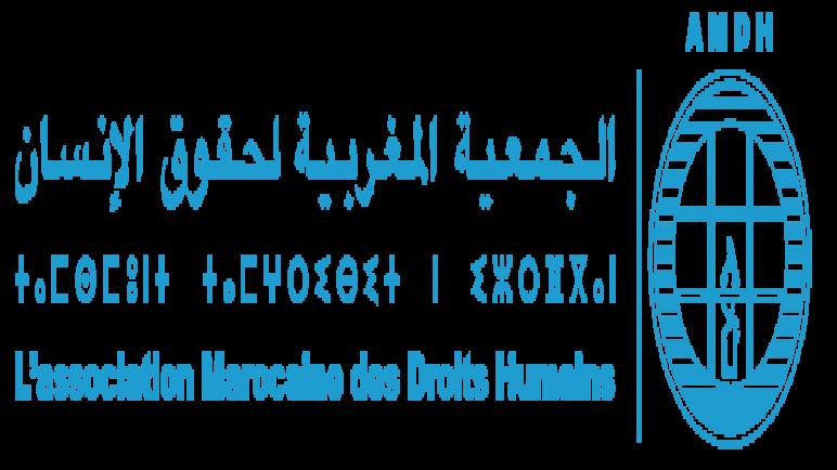 الجمعية المغربية لحقوق الإنسان فرع المنارة مراكش
