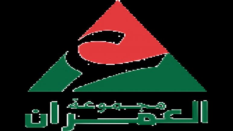 من يضمن حقوق الملاك بتجزئة الامل بمدينة العيون