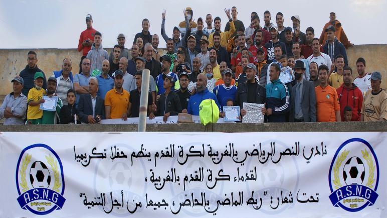 جمعية النصر الرياضي بالغربية لكرة القدم تنظم حفلا تكرميا لقدماء كرة القدم باثنين الغربية