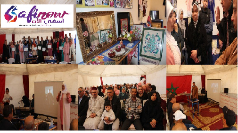 جمعية النساء المتحدات للتنمية والتضامن تحتفل باليوم العالمي للمرأة.