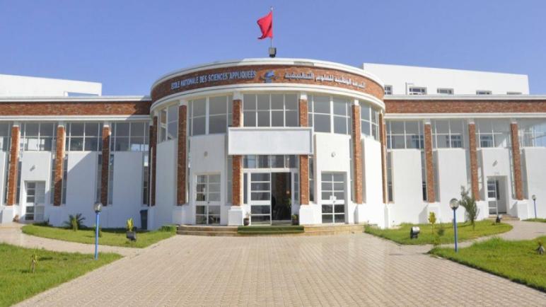 بيان // النقابة المغربية للتعليم العالي والبحث العلمي المكتب المحلي للمدرسة الوطنية للعلوم التطبيقية بآسفي