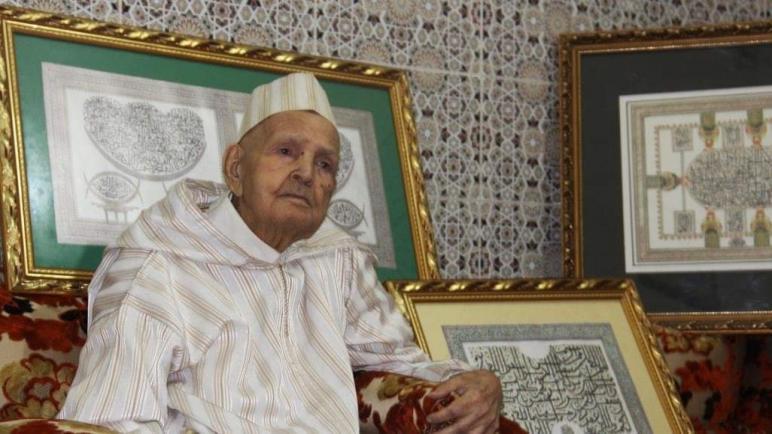 شيخ الخطاطين عبد المولى نجمي مزج بين الرسم والعمارة .