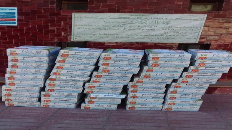 دار الطالبة الجامعية سيدي بوزيد اسفي و حوض اسفي يوزعان 8000 لتر من الحليب باسفي