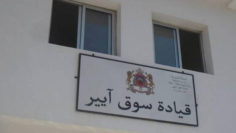 جمعية مواطنة تلتقي بقائد قيادة أيير و ترفع توصيات مفتوحة للمسؤولين